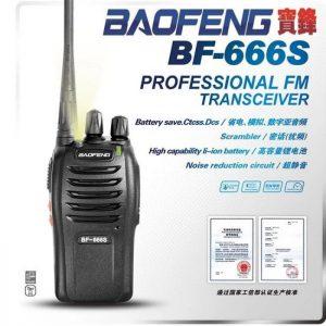對講機 BF666 -2
